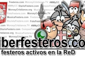Los ciberfesteros, los festeros activos en la ReD